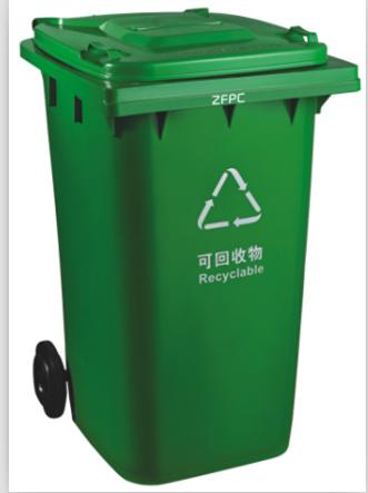 خرید سطل زباله